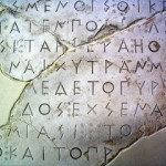 Learn-New-Testament-Koine-Greek-Teach-Yourself-Tips